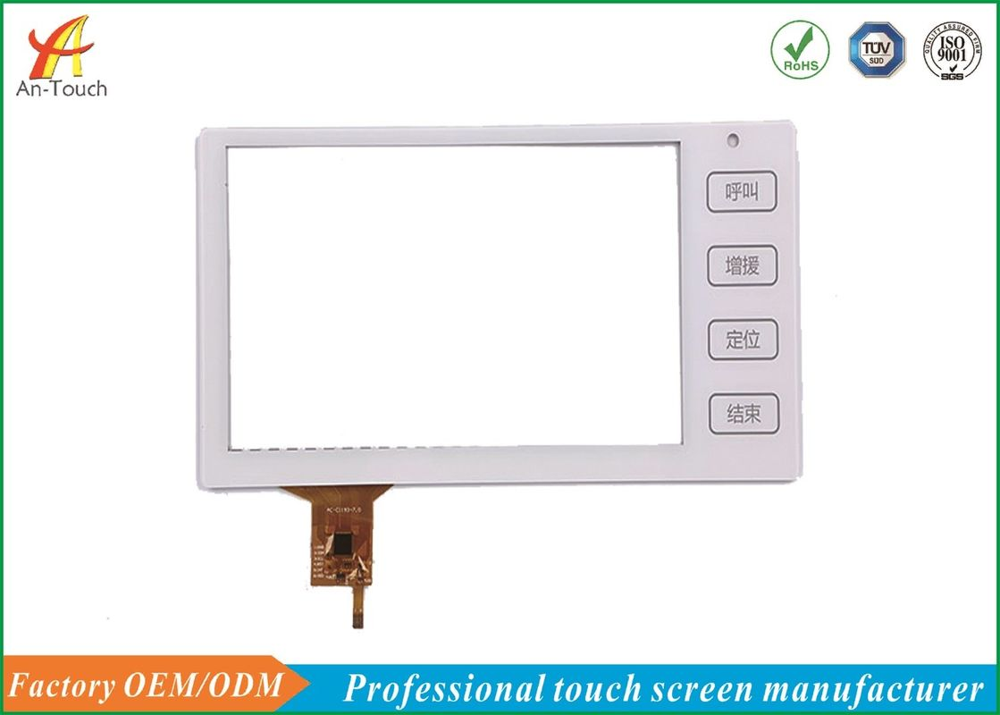 White USB Touch Screen 7 Inch GG Structure For The Nurse Called Machine