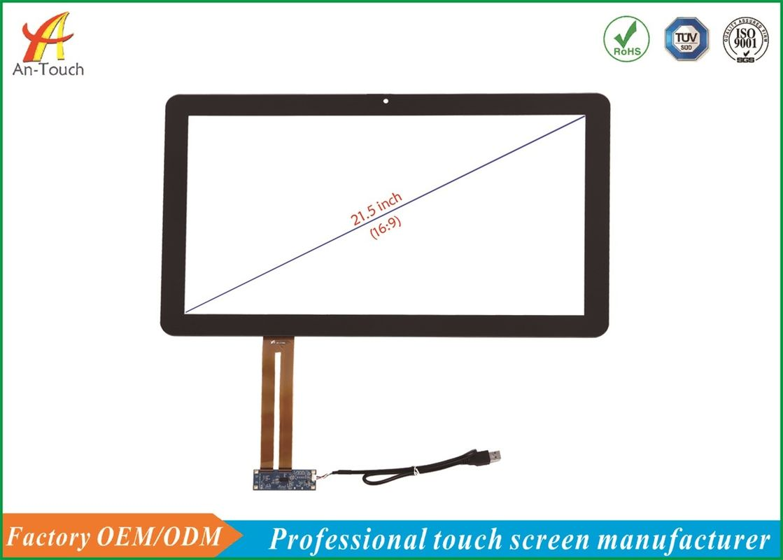 Multi Touch 21.5 Inch Advertising Touch Screen For Outdoor Advertising Display Monitor