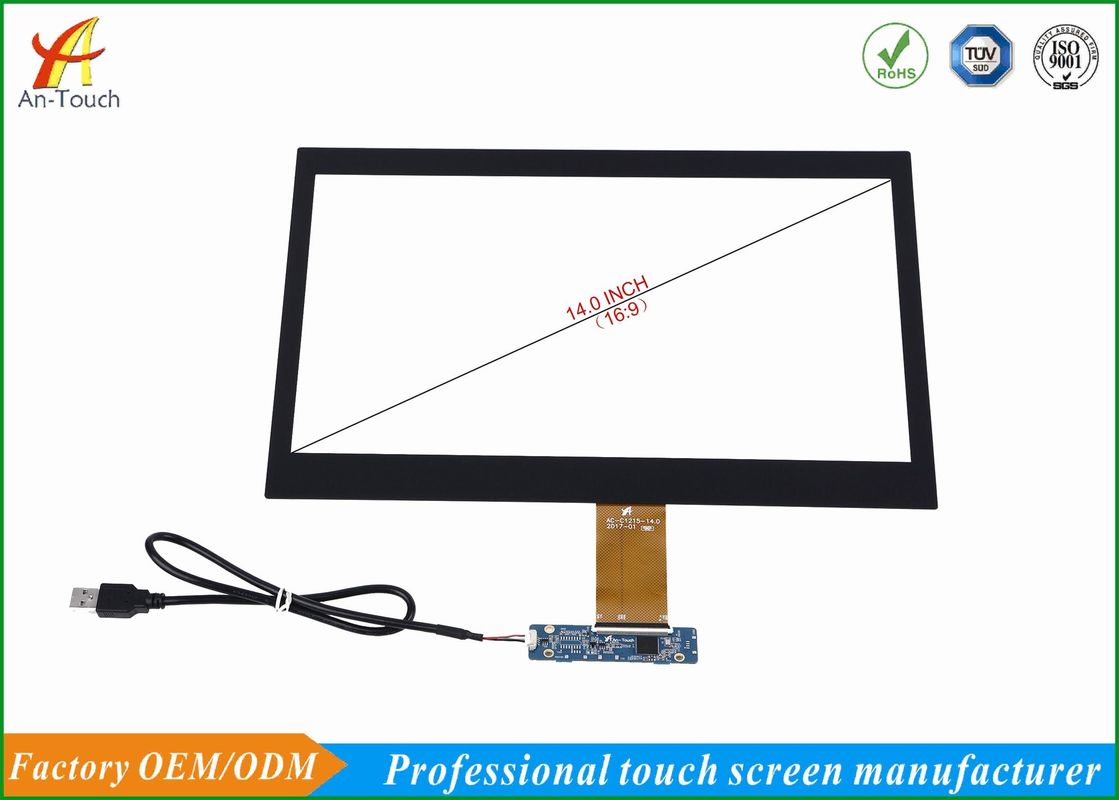 14 Inch Capacitive Touch Screen Usb Interface For Interactive Kiosk ATM  High Durability